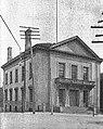 U. S. Customhouse, Wilmington, DE 1901.jpg