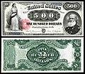 US-$500-LT-1880-Fr-185l.jpg
