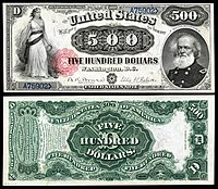 $500 Legal Tender note, Series 1880, Fr.185l, depicting Joseph Mansfield.