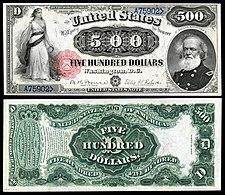 US- $ 500 LT-1880-Fr-185l.jpg