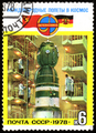 USSR stamp Interkosmos 1978.png
