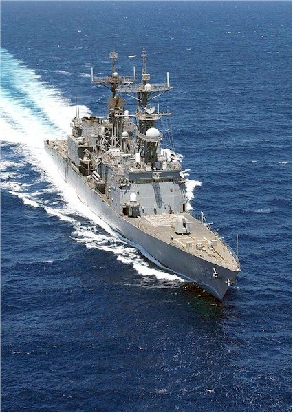 USS Deyo;0598917