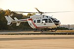 US Test Pilot School UH-72A arrives at NAS Pax 2009.jpg