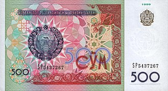 Som (currency) - 500 uzbek som