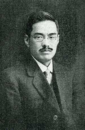 Yoshikazu Uchida - Image: Uchida Yoshikazu Portrait