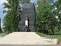 Ufa, Republic of Bashkortostan, Russia - panoramio.jpg