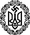 Union of Ukrainian Fascists logo.jpg