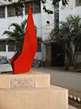 University Building No. 34, Secretariat Road, Dhaka.jpg