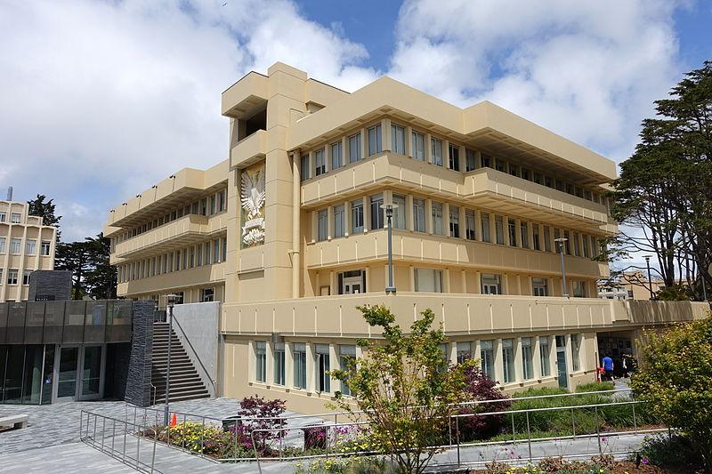 File:University Center - University of San Francisco - San Francisco, CA - DSC02659.JPG
