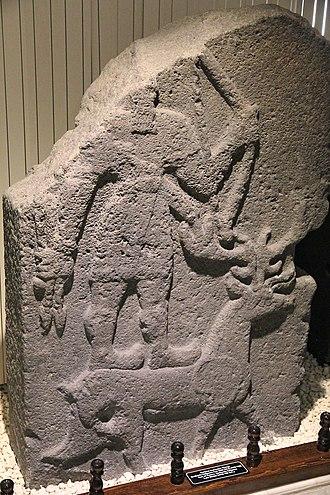 Şanlıurfa Museum - Image: Urfa Museum Schutzgott Gölpınar