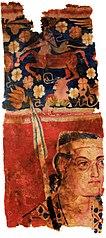 Sampul tapestry