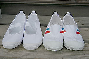 Japanese school uniform - In the classroom, Japanese students are required to take off the shoes they wear outdoors and put on their uwabaki, a kind of soft slipper meant to be used only indoors.