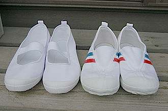 School uniform - In many schools, Japanese students are required to take off the shoes they wear outdoors and put on their uwabaki, a kind of soft slipper meant to be used only indoors.