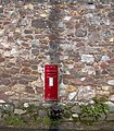Victorian wall letter box in Luton, Devon - geograph.org.uk - 349547.jpg