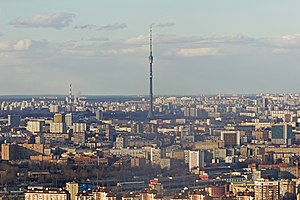View from Imperia Tower Moscow 04-2014 img04