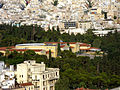 View of Zappeion from the Acropoli in Athens.jpg