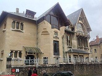 Villa Majorelle - Image: Villa Majorelle facade