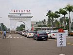 Visitors' Cars Stopped behind Main Gate Waiting for Check 20111015.jpg