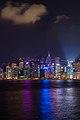 Vista del Puerto de Victoria desde Kowloon, Hong Kong, 2013-08-11, DD 14.JPG