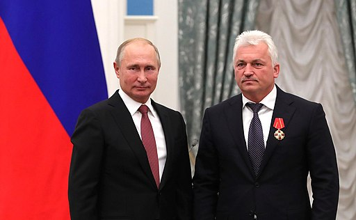 Vladimir Putin at award ceremonies (2018-11-27) 26