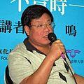 Voa chinese Ming Zhang 22aug10 300.jpg