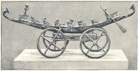 Barca votiva de Kamose.