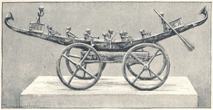 Kamose - Illustration of a votive barque attributed to Kamose.