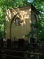 Vvedenskoye - Gothic crypt 06.jpg