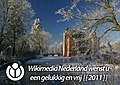 WMNL2010-Nieuwjaar2011-Front (HighRes).jpg