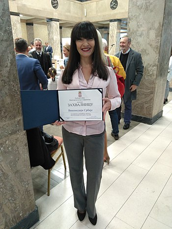 WMRS Receives The Certificate of Appreciation from the Ministry of Culture and Information of Republic of Serbia 02.jpg