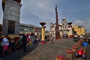Plaza Miranda - Considered the center of Quiapo, Plaza Miranda is surrounded by several shopping buildings and its most famous landmark, the Quiapo Church