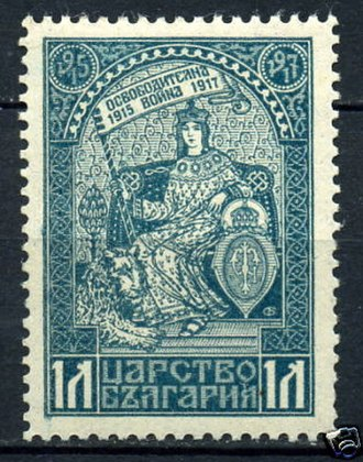 Postage stamps and postal history of Bulgaria - A World War I stamp