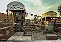 Wadi-us-Salaam 20150218 47.jpg