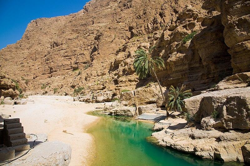 File:Wadi Shab (11).jpg