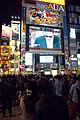 Waratte Iitomo Grand Finale at Shinjuku Studio Alta on 31 March 2014.jpg