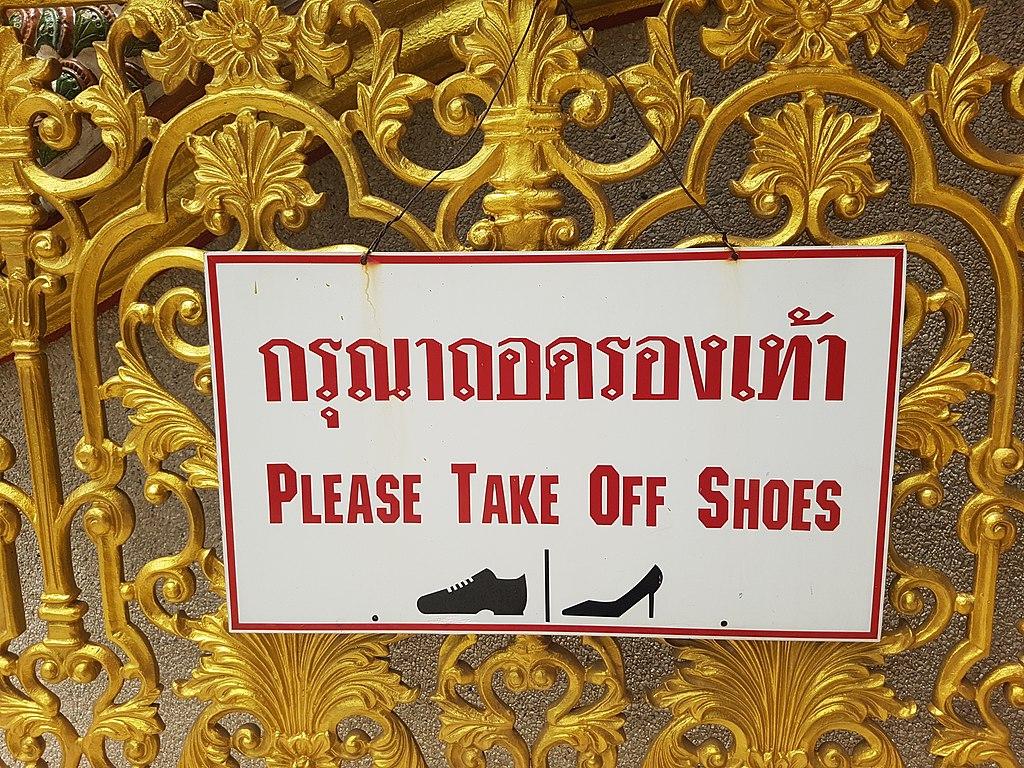 Wat Klang Wiang, Chiang Rai - 2017-06-27 (029)