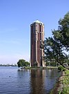 water tower aalsmeer