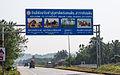 Welcome to Uttaradit sign over highway 11.jpg