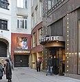 Wien Kammerspiele Eingang 2010.jpg