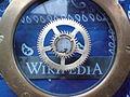 Wiki-Rädchen.JPG
