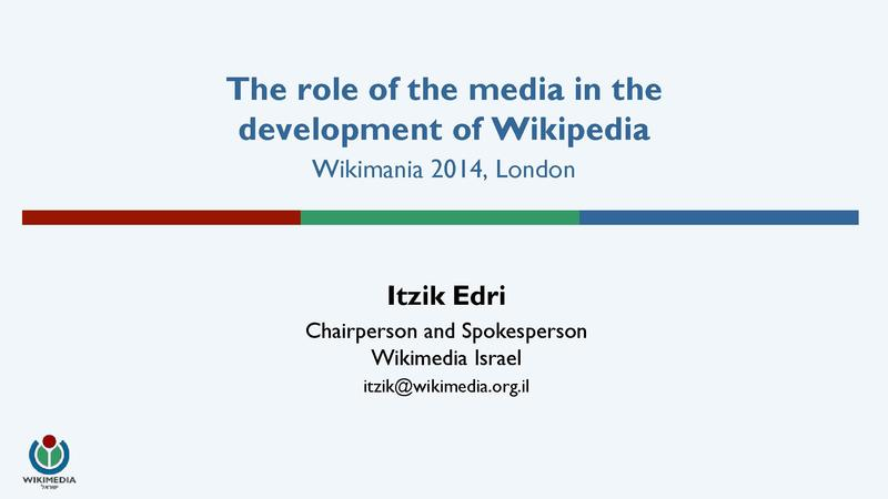 File:Wikimania2014 - The role of the media in the development of Wikipedia.pdf