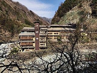 Nishiyama Onsen Keiunkan Hot spring hotel in Hayakawa, Yamanashi, Japan