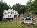 Willow Chapel United Methodist Church Capon Springs WV 2009 07 19 03.JPG