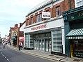 Woolworths, Hythe - geograph.org.uk - 1413368.jpg