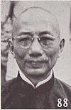 Wu Zhongxin.jpg