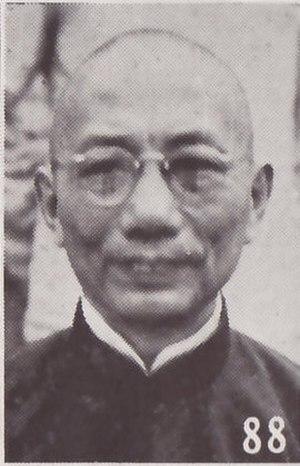 Wu Zhongxin - Image: Wu Zhongxin