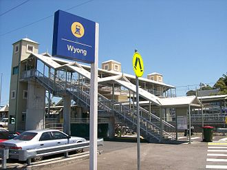 Wyong railway station - Eastern entrance