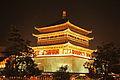 Xian At Night 03 (5459430856).jpg