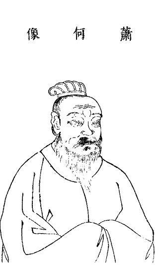 Xiao He - A portrait of Xiao He in the Sancai Tuhui