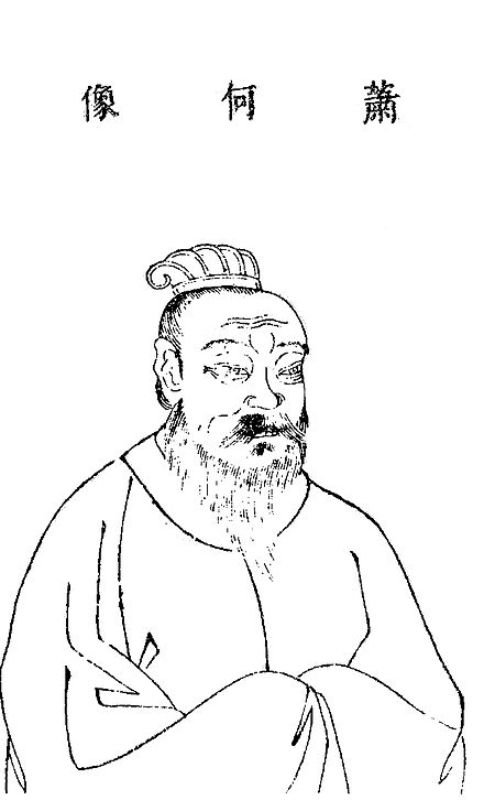 Xiao He